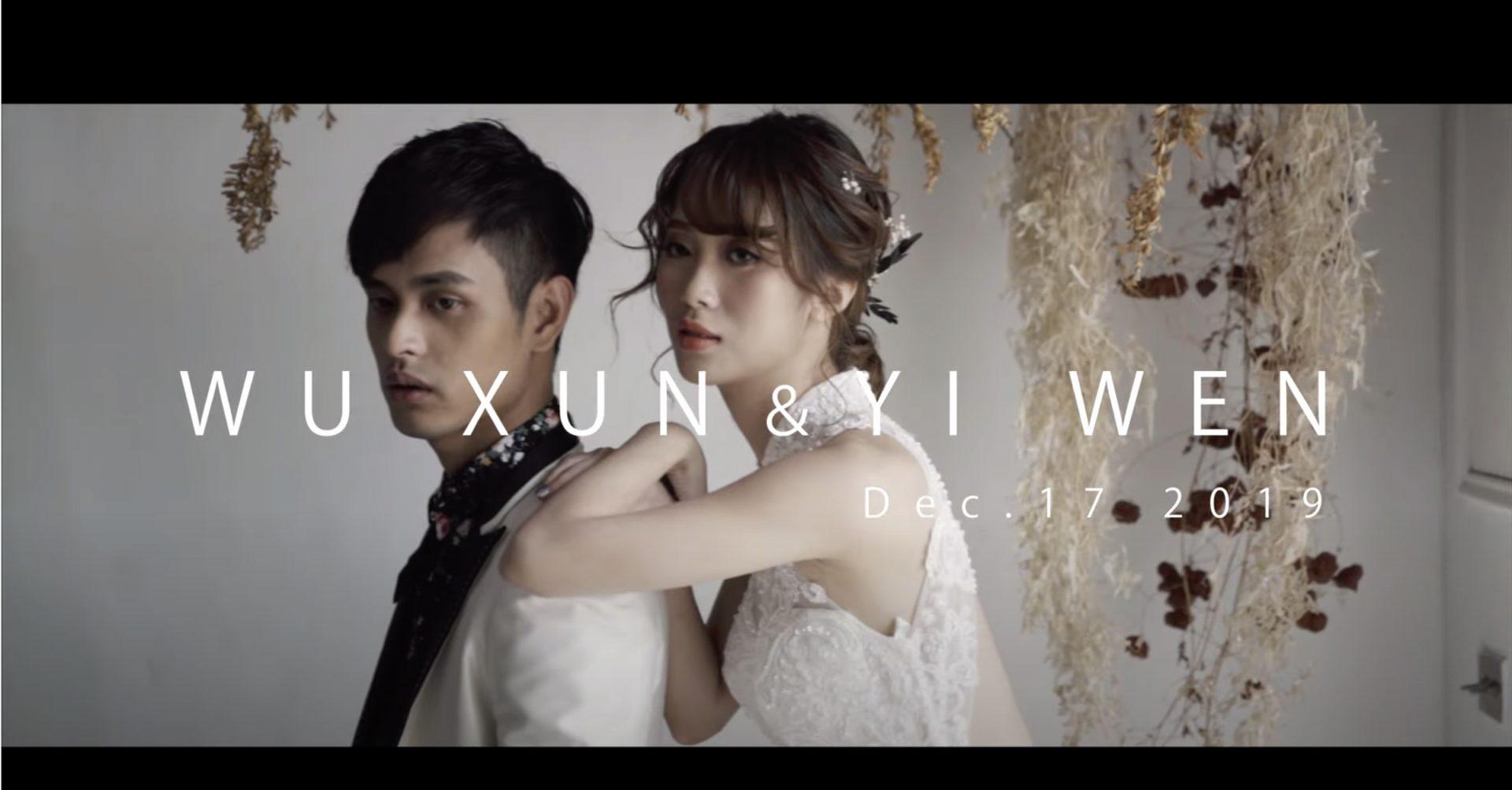 吳勳&意雯 pre-wedding MV