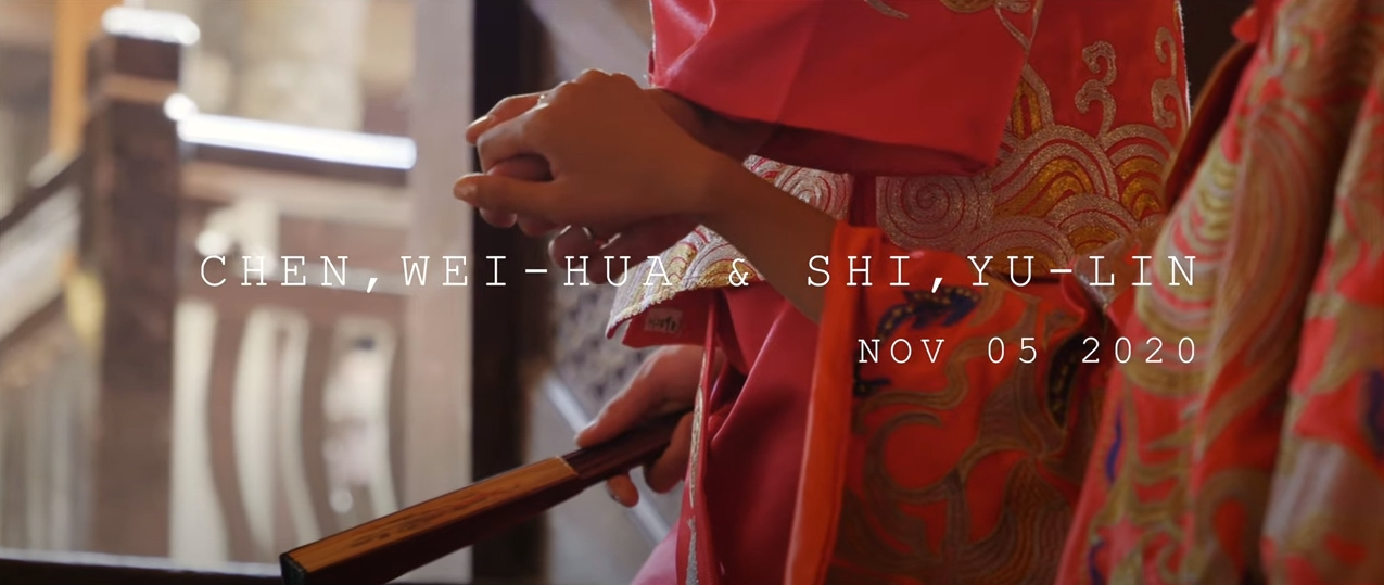 You are currently viewing 威樺&育琳 pre-wedding MV