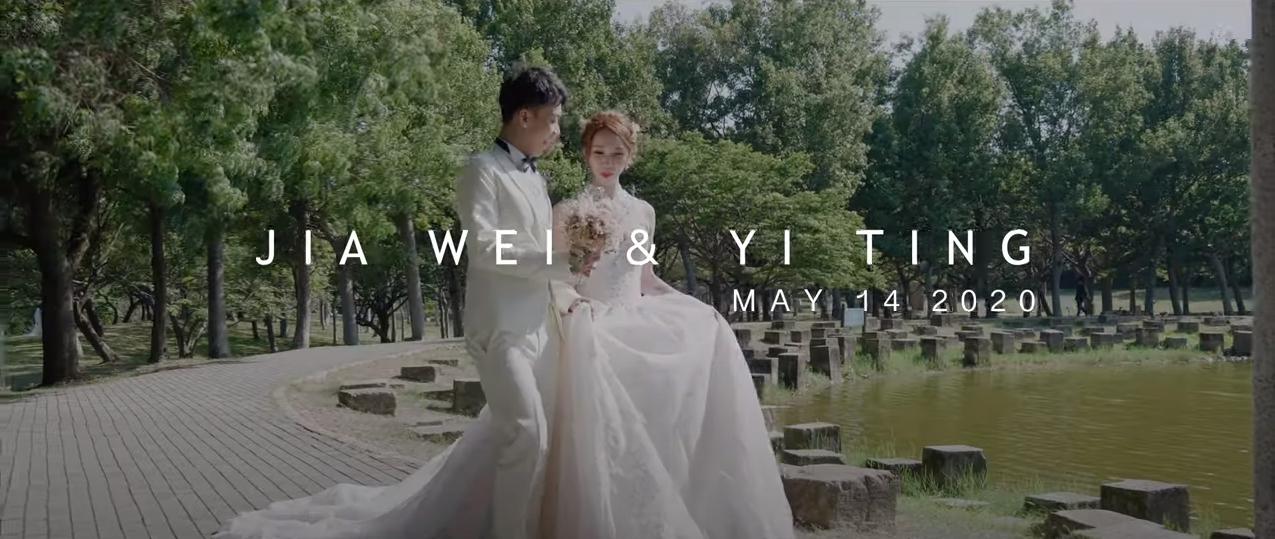 JIA-WEI&YI-TING pre-wedding MV